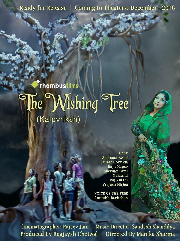 Смотреть трейлер The Wishing Tree (2017)