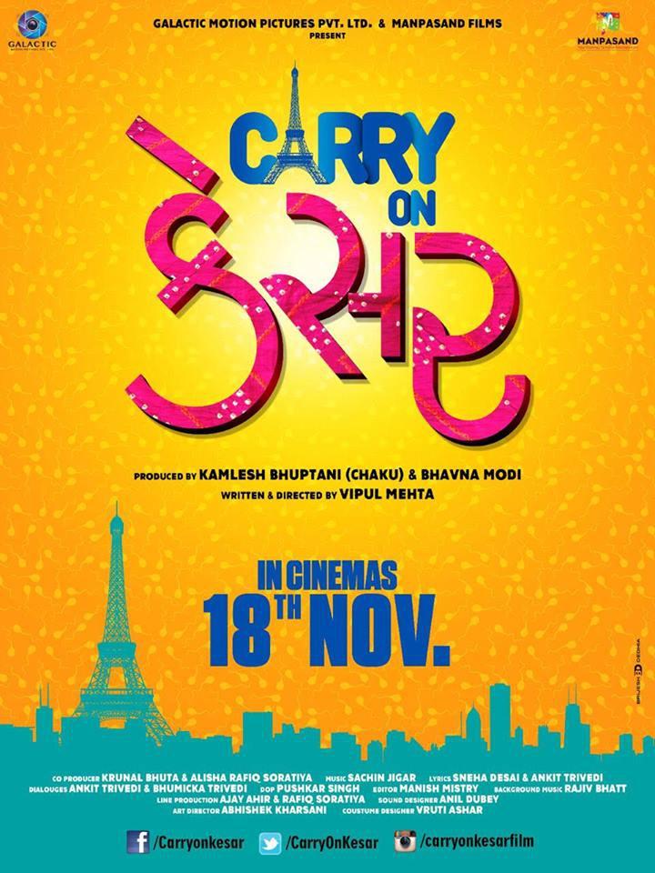 Carry on Kesar (2017)