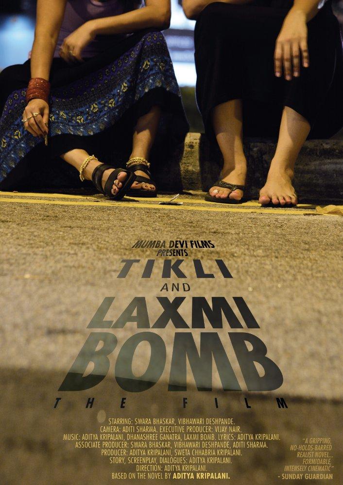 Смотреть трейлер Tikli and Laxmi Bomb (2017)