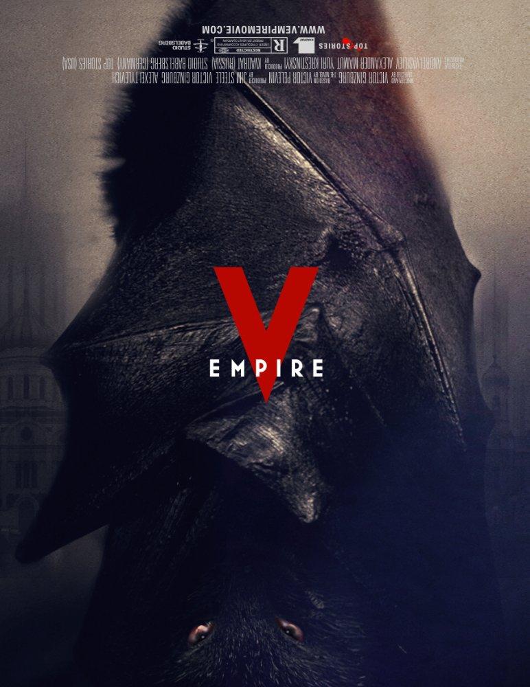 Empire V (2017)