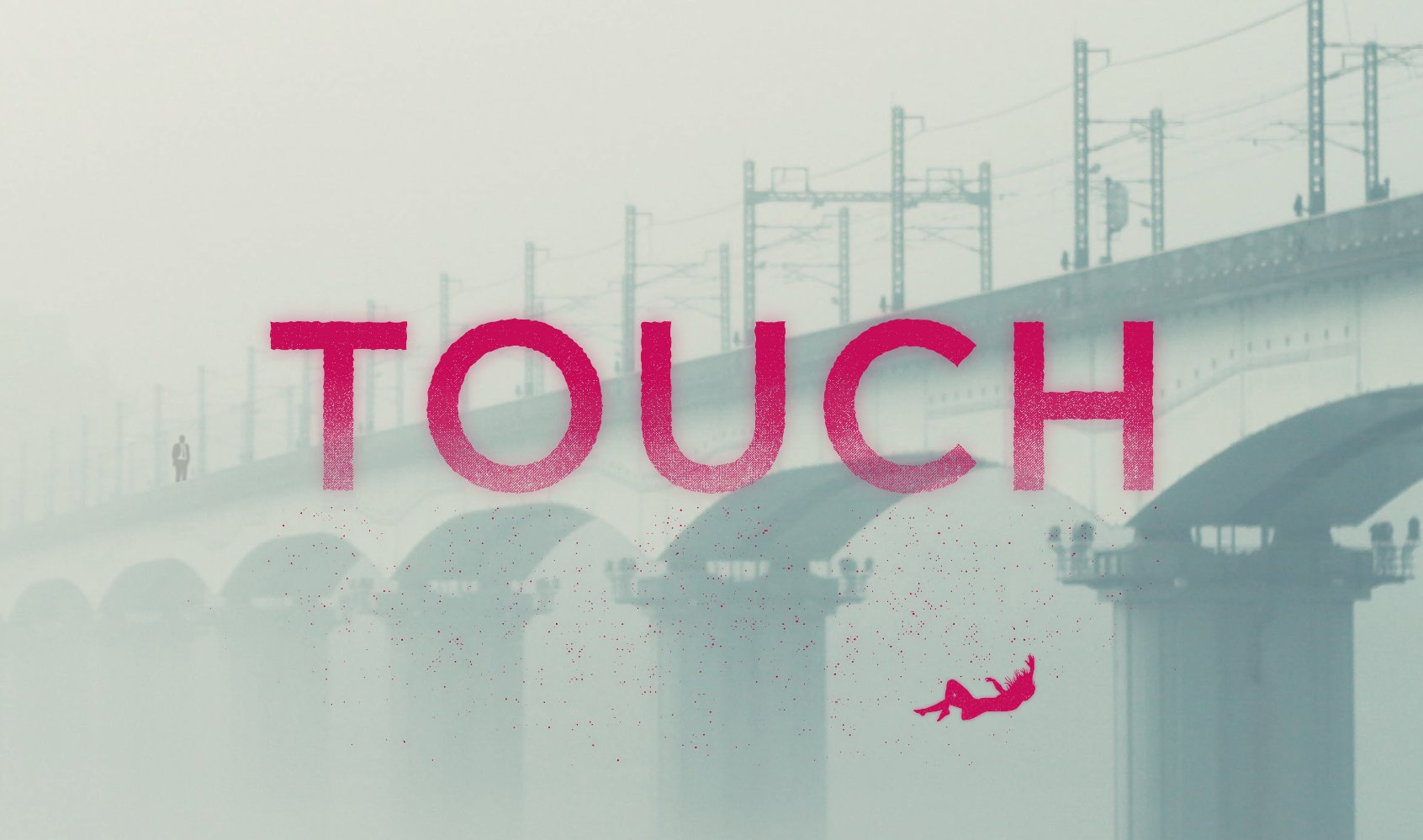 Touch (2017)