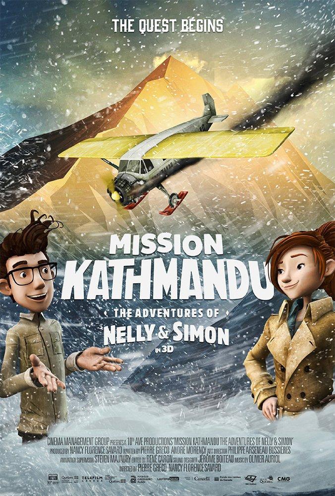 Смотреть трейлер Mission Kathmandu: The Adventures of Nelly & Simon (2017)