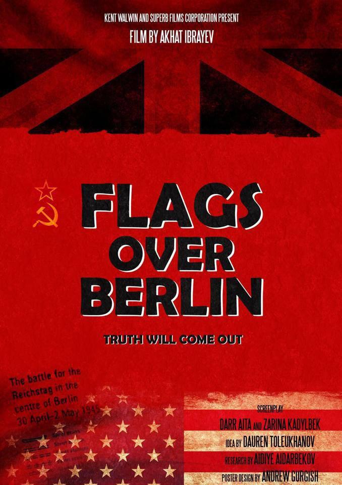 Смотреть трейлер Flags Over Berlin (2017)