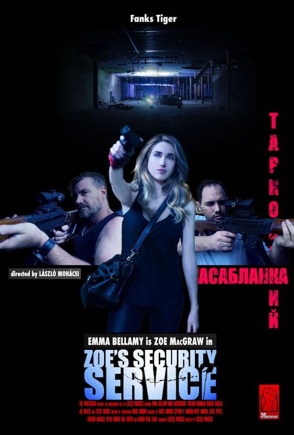 ZOE's SECURITY SERVICE (2017)