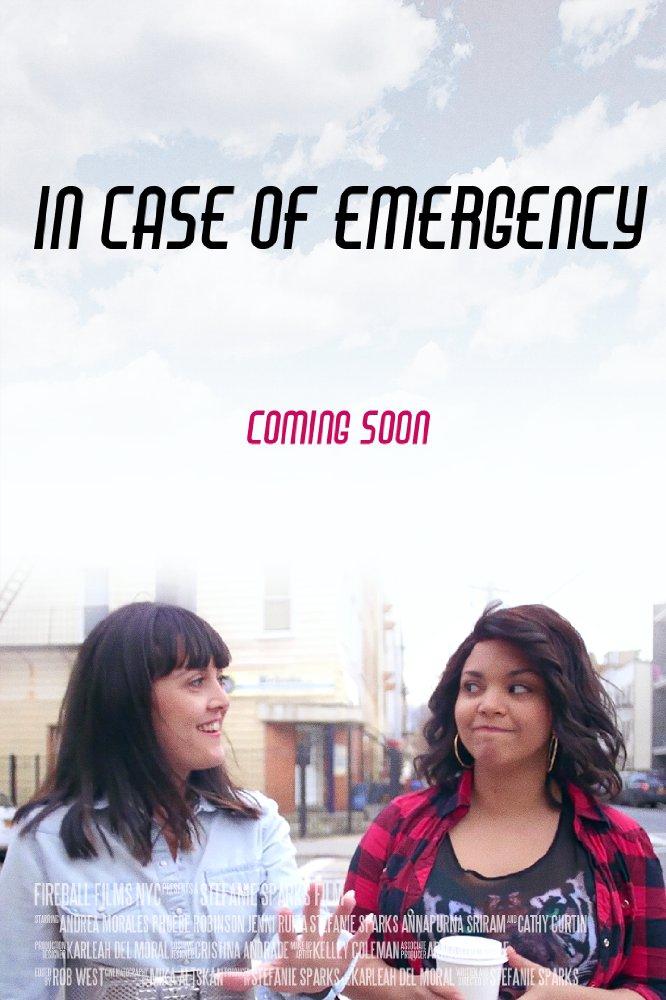 In Case of Emergency (2017)