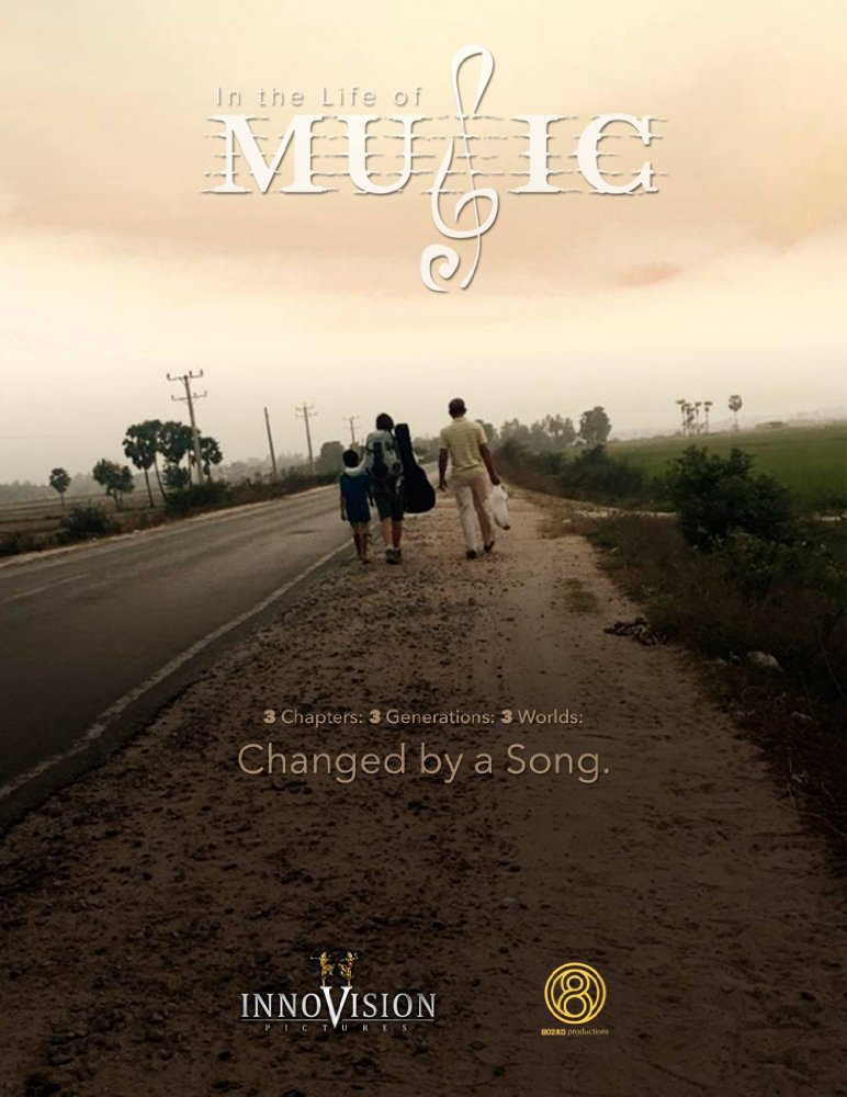 In the Life of Music (2017)