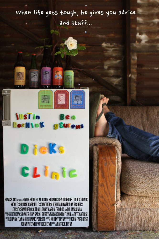 Смотреть трейлер Dick's Clinic (2017)