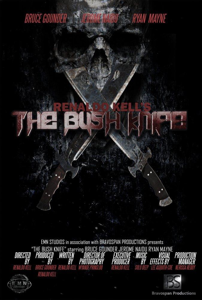 Смотреть трейлер Renaldo Kell's The Bush Knife (2017)