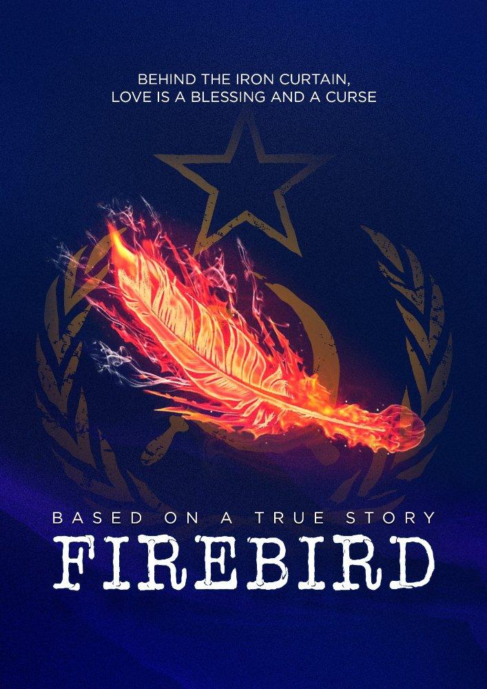 Firebird (2017)