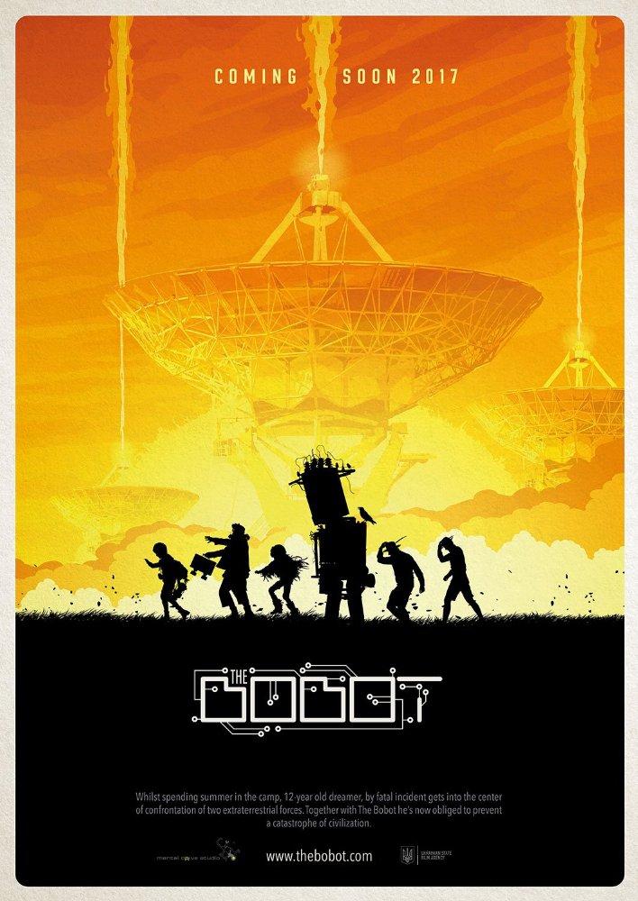 The Bobot (2017)