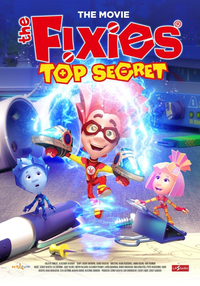 The Fixies: Top Secret (2017)
