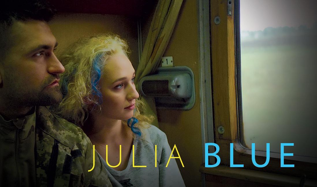 Julia Blue (2017)