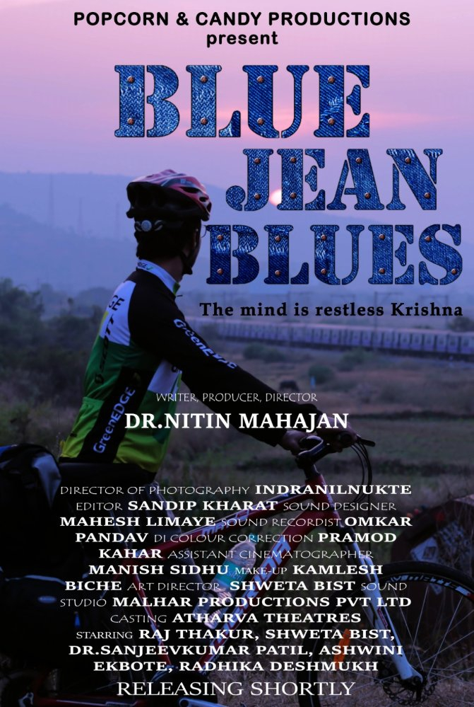 Смотреть трейлер Blue Jean Blues (2017)