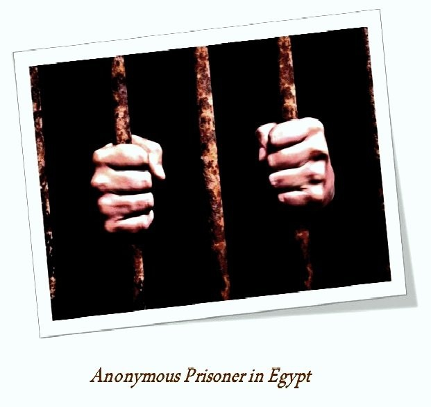 An Anonymous Prisoner in Egypt (2017)