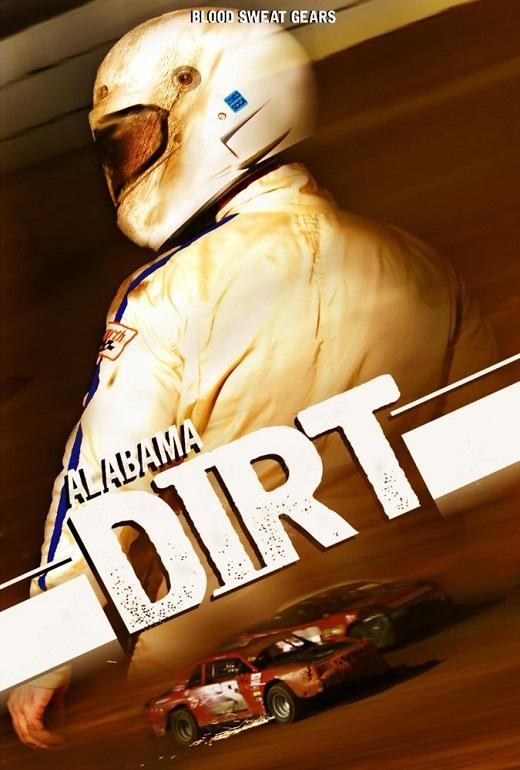Alabama Dirt (2016)