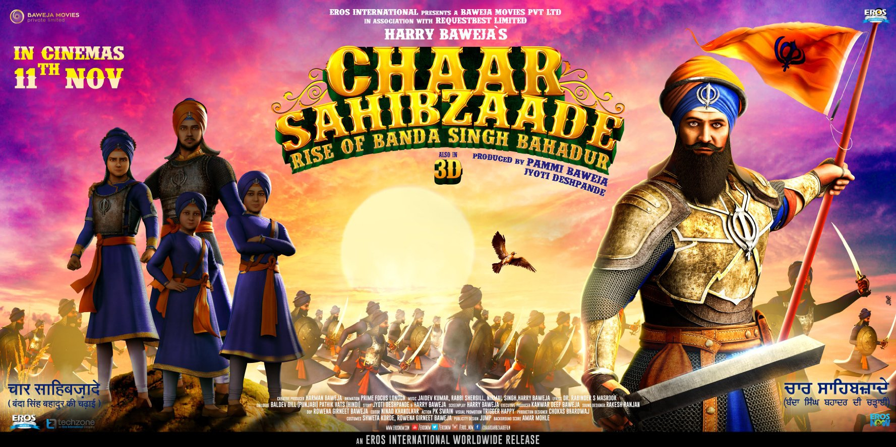 Chaar Sahibzaade 2: Rise of Banda Singh Bahadur (2016)