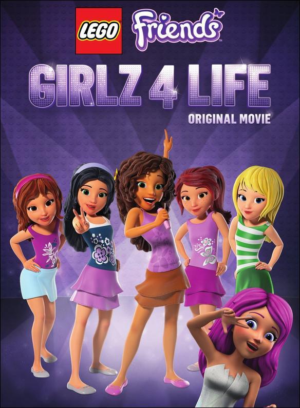 Смотреть трейлер Lego Friends: Girlz 4 Life (2016)