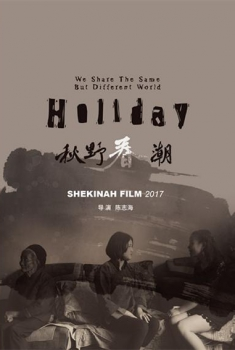 Holiday (2017)