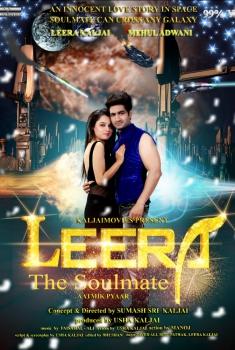Leera the Soulmate (2017)