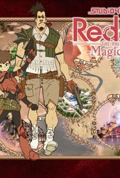 Red Ash: Magicicada (2017) Online