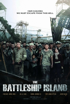 Смотреть трейлер Battleship Island (2017)
