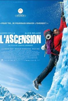 L'ascension (2017)