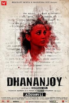 Смотреть трейлер Dhananjay (2017)