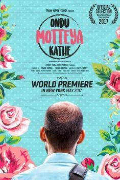 Ondu Motteya Kathe (2017)