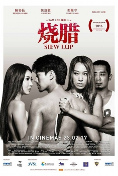 Siew Lup (2017)