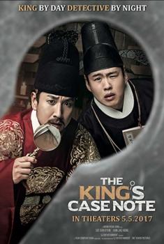Смотреть трейлер The King's Case Note (2017)
