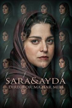 sara & ida (2017)