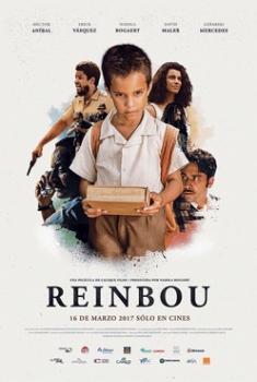 Reinbou (2016)