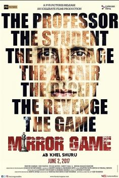 Смотреть трейлер Mirror Game (2017)