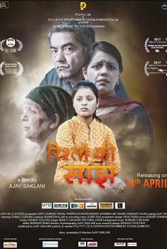 Смотреть трейлер Saanjh (2017)