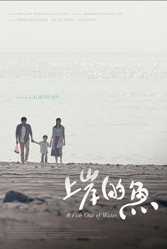 Shang an de yu (2017)
