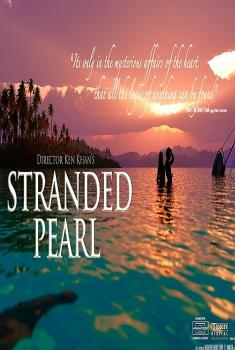 Stranded Pearl (2017)