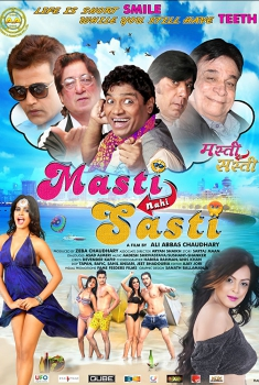 MASTI NAHI SASTI (2017)