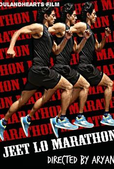 Win Marathon (2017)