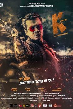 K: Secret Eye (2017)