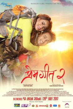 Смотреть трейлер Prem Geet 2 (2017)