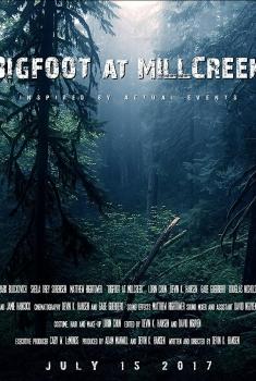Bigfoot at Millcreek (2017)