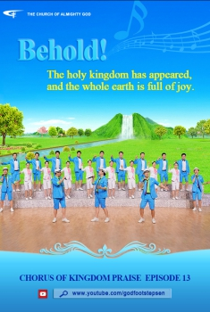 Смотреть трейлер Stage Play Drama Chinese Gospel Choir: New Heaven and New Earth (2017)