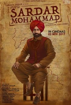 Sardaar Mahommad (2017)