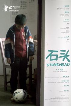 Смотреть трейлер Shi Tou (2017)