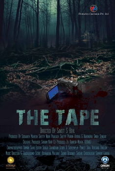The Tape (2017)