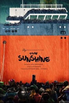 The Sunshine (2017)