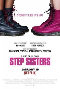 Step Sisters (2017)
