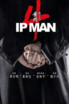 Смотреть трейлер Yip Man 4 (2018)