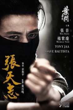 Смотреть трейлер Ip Man: Cheung Tin Chi (2018)