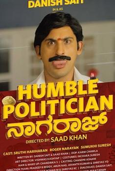 Смотреть трейлер Humble Politician Nograj (2018)